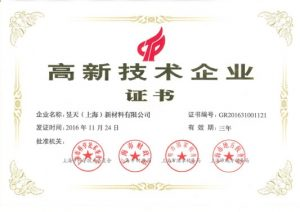 China High Tech Enterprise Certification
